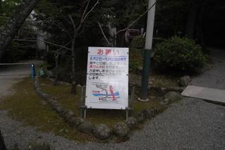 R0010876