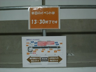 R0014279
