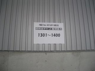 Cimg2690