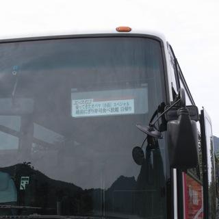 R0020570