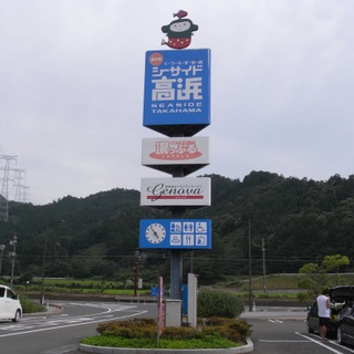 R0020573