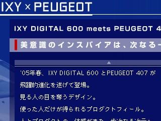 IXYxPEUGEOT_01